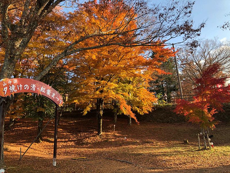 山中湖で開催の秋紅葉祭り★